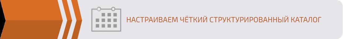 Создание сайта интернет-магазин