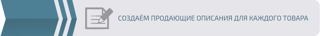 Создание сайта интернет-магазин под ключ