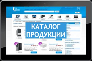 Создание сайта каталог продукции