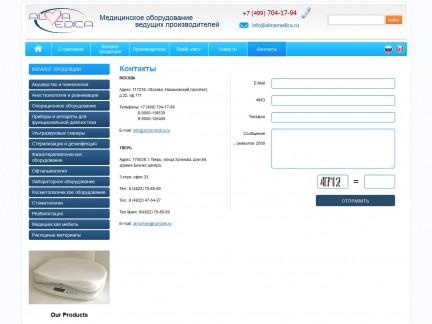Сайт ООО Алмамедика