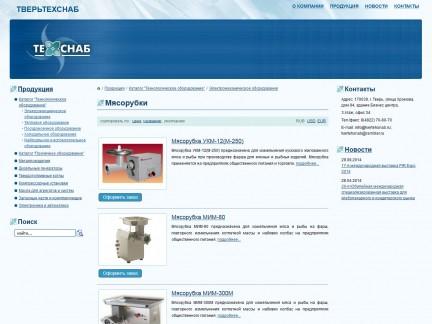 Сайт компании ТВЕРЬТЕХСНАБ