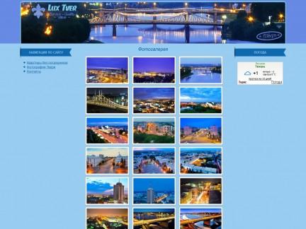 Сайт о недвижимости