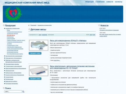 Сайт фирмы медицинской техники