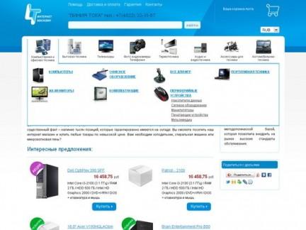 Интернет-магазин Линия Тока