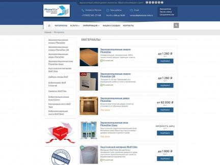 Редизайн сайта Вольф Бавария