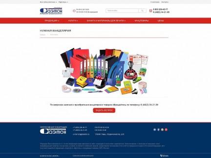 Сайт компании «ФАЭТОН»