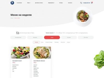 Сайта компании «Обед Сервис» разработанный веб-студией ВИГОС