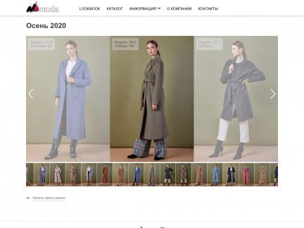 Российский бренд женской одежды «Mmoda»