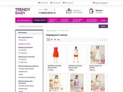 Интернет-магазин Trendy Baby