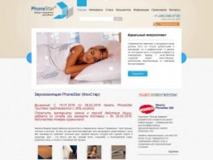 Сайт дочерней организации немецкой компании Вольф Бавария