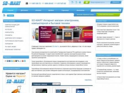 Интернет-магазин бытовой техники SD-MART