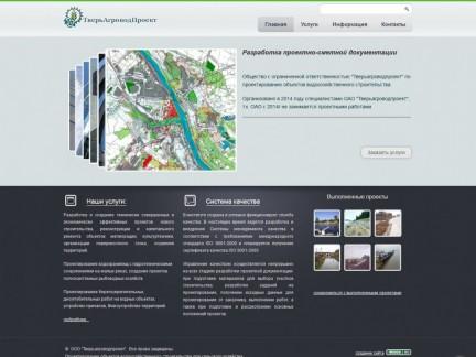 """Сайт для ОАО """"Тверьагроводпроект"""""""