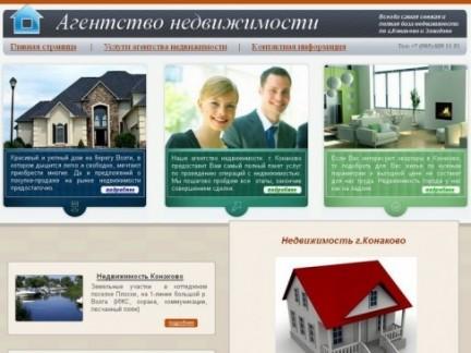 Сайт недвижимости в Тверской области