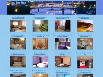 Сайт о недвижимости г.Тверь