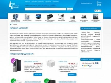"""Интернет-магазин для """"Линия Тока"""""""