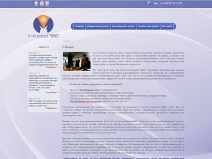 """Официальный сайт группы Компаний """"МАКС"""""""