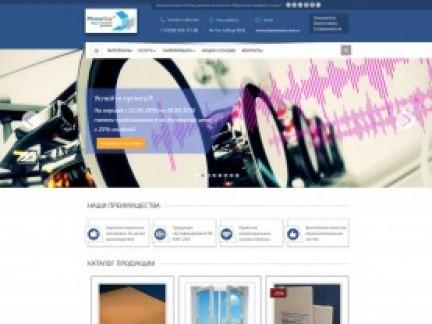 Редизайн сайта дочерней организации немецкой компании Вольф Бавария