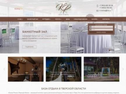 """Редизайн сайта базы отдыха """"Княжья Речка"""""""