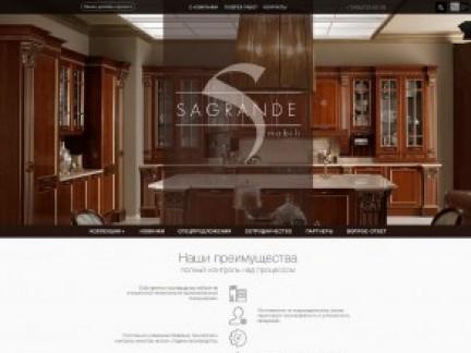 """Сайт для мебельной фабрики """"Sagrande mobili"""""""