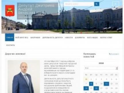 Разработка сайта депутата Тверской городской Думы