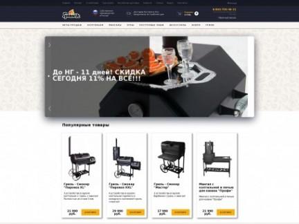 Редизайн сайта компании «Грилек»