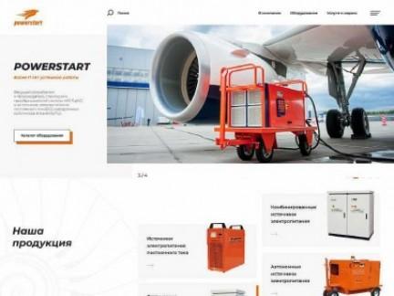 Редизайн сайта компании «POWERSTART»