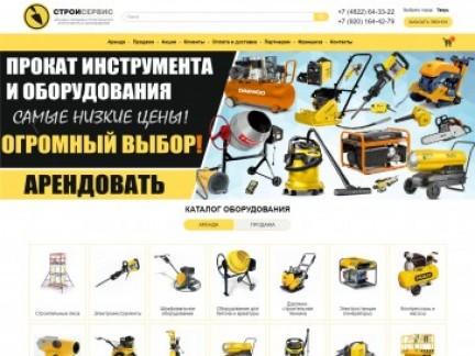 Редизайн сайта компании «Стройсервис»