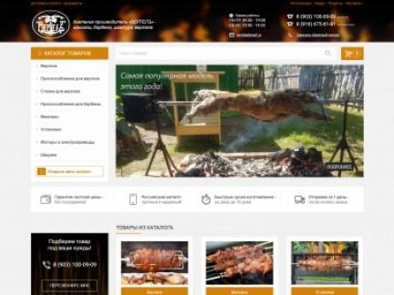 Сайт для Компании-производителя «ВЕРТЕЛЪ»