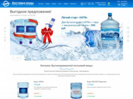 Сайт Водной компании «Бон-Шанс»