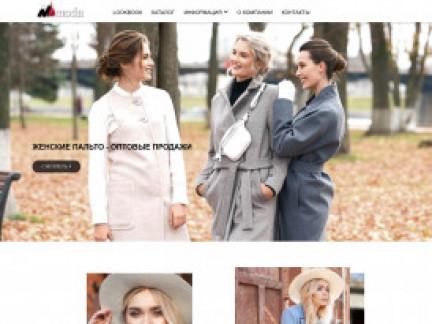 Сайт Российского бренда женской одежды «Mmoda»