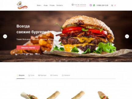 Сайт кафе «Сирийская кухня»
