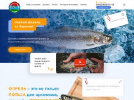 Сайт компании по доставкесвежей форели из Карелии